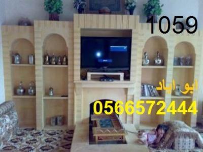 IMG-20141028-WA0011