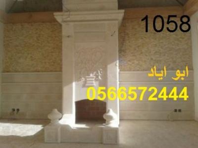 IMG-20141028-WA0012