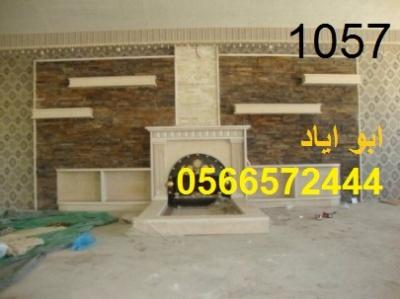 IMG-20141028-WA0014