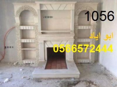 IMG-20141028-WA0021