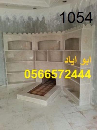 IMG-20141028-WA0024