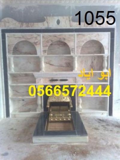 IMG-20141028-WA0025