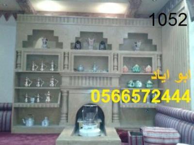 IMG-20141028-WA0028