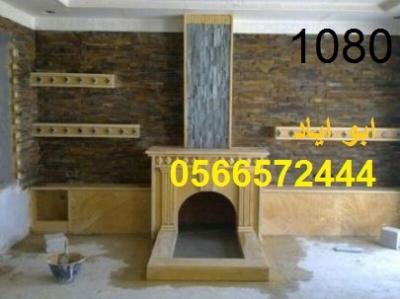 IMG-20141028-WA0030
