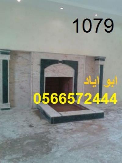 IMG-20141028-WA0032
