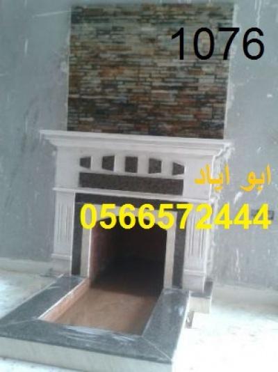 IMG-20141028-WA0033