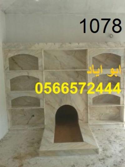 IMG-20141028-WA0034