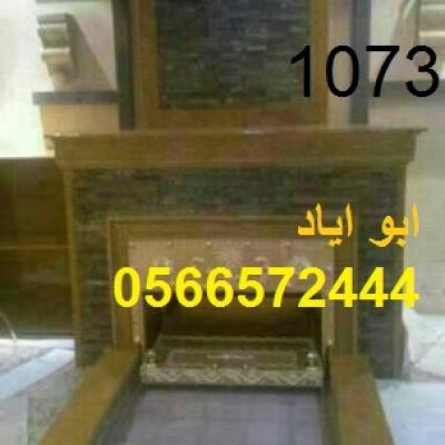IMG-20141029-WA0012