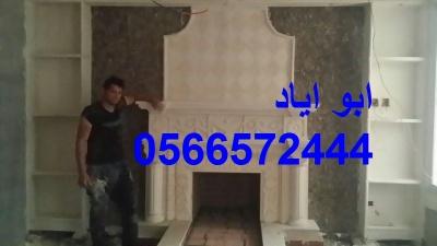 IMG-20150928-WA0138