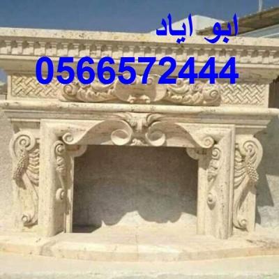 IMG-20150928-WA0157
