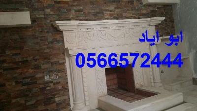 IMG-20150928-WA0163