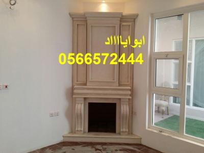 صور مشيات\543321