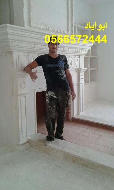 IMG-20151223-WA0069